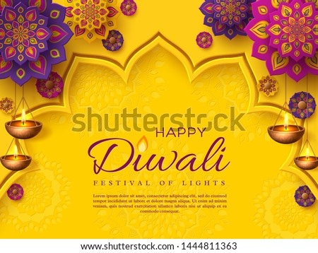 Diwali festival holiday design with paper cut style of Indian Rangoli and hanging diya - oil lamp. Purple color on yellow background. Vector illustration. #1444811363