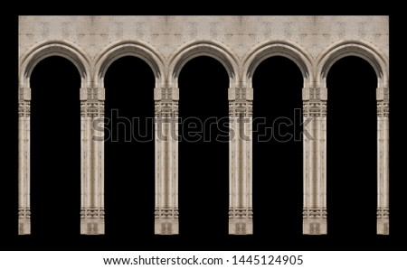 Elements of architectural decorations of buildings, balconies and arches, gypsum stucco, plaster patterns. On the streets in Georgia, public places. #1445124905