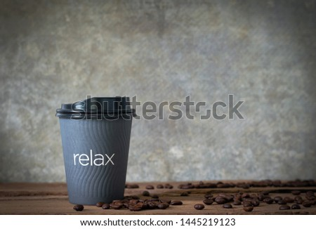 hot coffee on woonden table with coffee bean #1445219123
