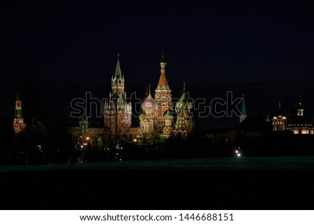 Night views of the Kremlin. Lights are on. Russia, Moscow #1446688151