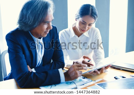 Senior businessmen are consulting and business plans with new generation businessmen. #1447364882