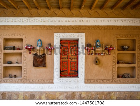 Traditional arab mud house interior in Saudi Arabia riyadh, Saudi culture, saudi heritage #1447501706