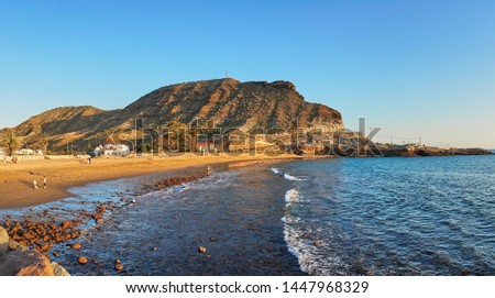 """Beach """"Playa de Tauro"""" on Grand Canary Island - not far from famous Amadores Beach Royalty-Free Stock Photo #1447968329"""