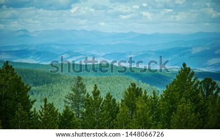 Ulagansky pass, Altai  Mountain panoramic landscape #1448066726