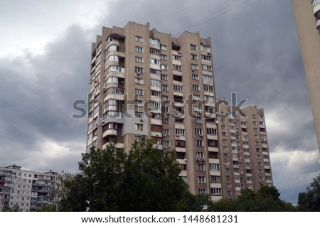 Residential area in Kiev at summer. Exterior. July 7, 2019. Kiev,Ukraine #1448681231