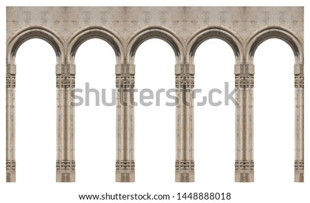 Elements of architectural decorations of buildings, balconies, windows and arches, plaster moldings, stucco patterns. On the streets in Georgia, public places. #1448888018