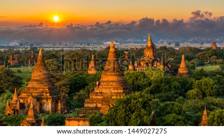 Bagan ancient archeology Ananda temple sunset, Myanmar temples in the Bagan Archaeological Zone Pagodas and temples of Bagan world heritage site, Mandalay, Myanmar. #1449027275