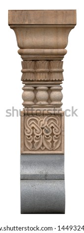 Elements of architectural decorations of buildings, columns and capitals, gypsum moldings, wall textures and patterns. On the streets in Georgia, public places. #1449324293