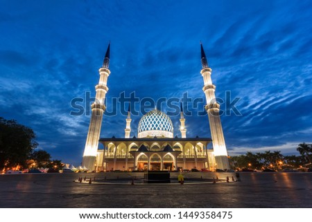 beautiful view of Sultan Salahuddin Abdul Aziz Shah mosque during sunrise #1449358475