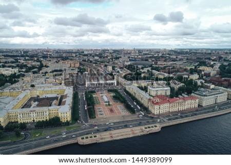St Petersburg, Russia - July 05, 2019: Aerial Townscape of Saint Petersburg City. Kalininsky District #1449389099