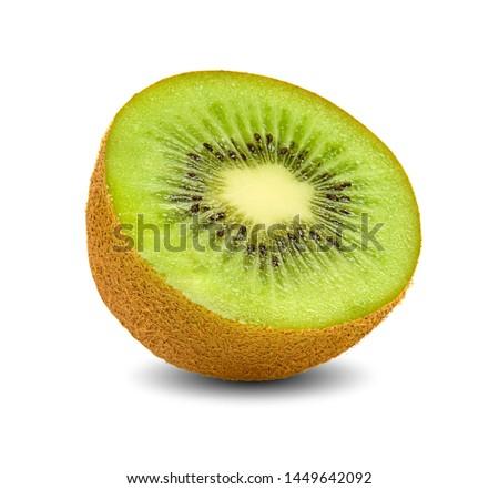 Half ripe kiwi fruit isolated on white background  #1449642092