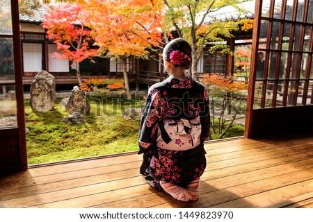 Girl in kimono in Kyoto (Japan) Royalty-Free Stock Photo #1449823970