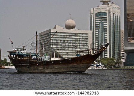 Old boat in Dubai #144982918