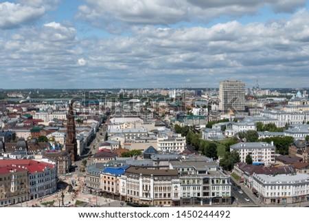 Kazan, Tatarstan, Russia - 8 July 2019: Centre of the city. View from Kazan Grand Hotel roof. #1450244492