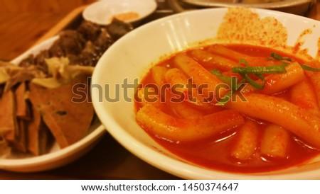 Korean snacks, red spicy tteokbokki(Rice cake) #1450374647