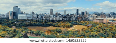 Osaka urban city park rooftop view. Japan. #1450522322