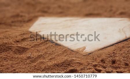 Baseball various close ups framed left and right #1450710779