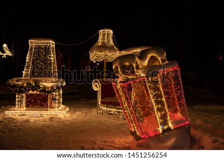 Christmas decorations outside at night #1451256254
