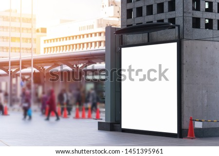 billboard or advertising poster for advertisement concept background. #1451395961