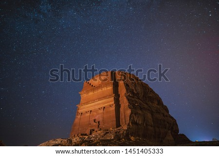One of AlUla's most famous settlements is the Nabateans, whose carved tombs are considered Saudi Arabia's first UNESCO World Heritage Site. Royalty-Free Stock Photo #1451405333