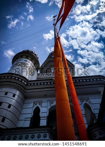 Holy sikh temple place monument #1451548691