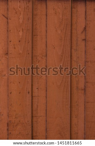 Old Wooden vertical fence panel #1451811665