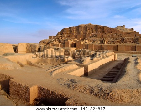 Remains of zuggurat Chogha Zanbil & temple of Elamite god Kiririsha, Shush, Iran. Complex is no.1 object in UNESCO List in Iran. One of most ancient & attractive tourist sites in Khuzestan province #1451824817