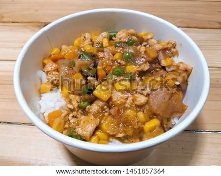 Delicious Rice Bowl Restaurant Food #1451857364