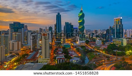 The colorful panoramic skyline of Panama City at sunset with high rise skyscrapers, Panama, Central America. #1451858828