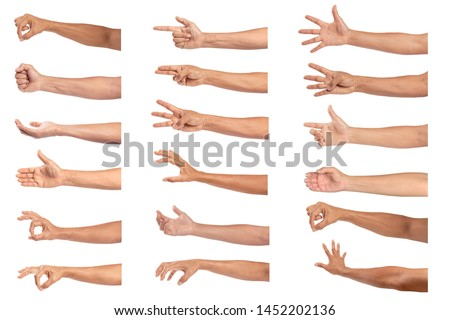 Set of man hand isolated on white background  #1452202136