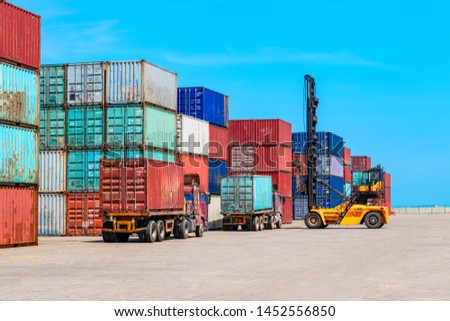 Containers on the wharf. International shipping logistics. #1452556850