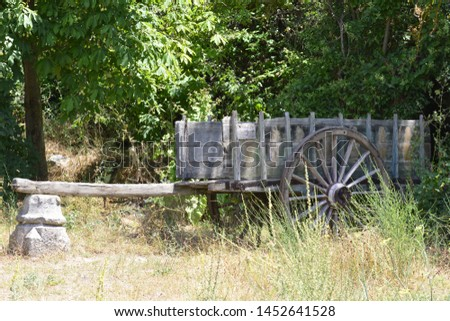 Old animal traction cart restored for decoration #1452641528