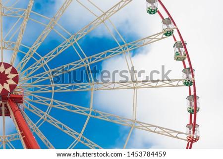 Ferris wheel in the Kharkov city park, Ukraine #1453784459