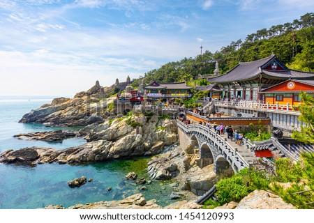 Haedong Yonggungsa Temple in Busan, South Korea. #1454120993