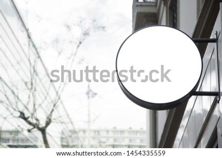 Empty sign for logo, shop sign and entrance. Blank storefront showcase and signboard - image