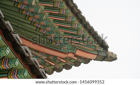 Korea old palace named gyeongbokgung