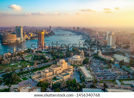 Panorama of Cairo cityscape taken during the sunset from the famous Cairo tower, Cairo, Egypt #1456340768