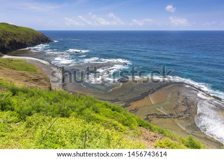 Scenic View of Dragon Sea-eroded Platform;Penghu;Taiwan #1456743614