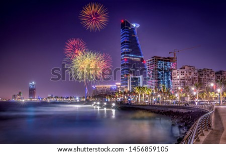 Jeddah Cityscape celebration - Saudi Arabia #1456859105