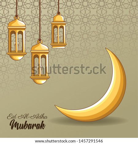 major festival of the Muslims and moon with chandeliers cartoon vector illustration graphic design #1457291546