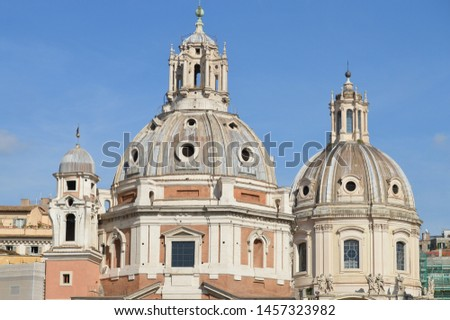 View of the city of Rome, Italy. #1457323982
