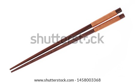 Wooden chopsticks isolated on white background #1458003368
