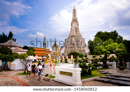 Bangkok,Thailand - July,15,2019 :Pagoda at Wat Arun temple, One of the famous temple in Thailand , This temple has many foreign visitors visiting each day, Bangkok , Thailand. #1458060812