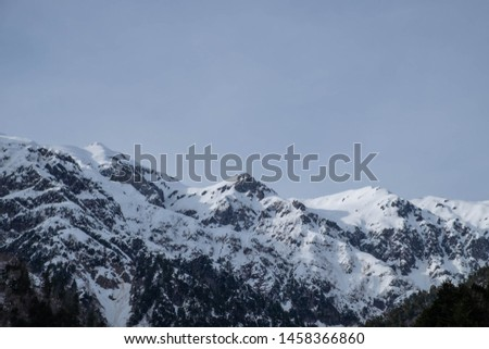 Landscape of Tateyama Mountain, Gifu, Japan. Snowy mountain peaks. #1458366860