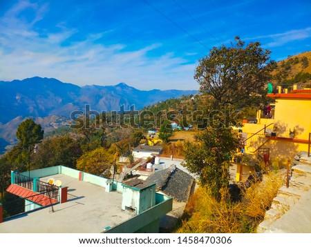 Terrace Farming in Bageshwar Hill, Uttarakhand Hill, Uttarakhand #1458470306