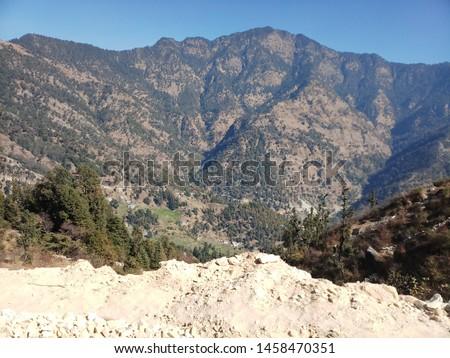 Terrace Farming in Bageshwar Hill, Uttarakhand Hill, Uttarakhand #1458470351