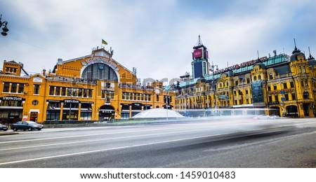 Kyiv, Ukraine - 14 april 2019: Beatiful big yellow building of Bessarabsky market hall in Kyiv, Ukraine #1459010483