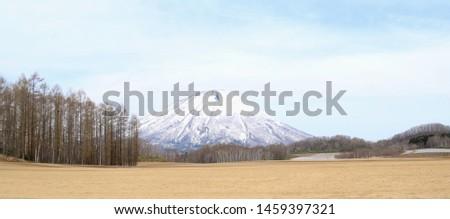 Hokkaido vast land farmland Large farmland                                #1459397321