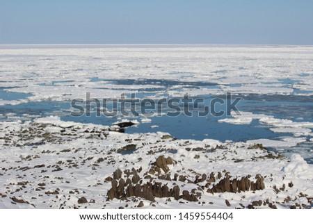 Winter seaside landscape of Okhotsk, Hokkaido, Japan #1459554404