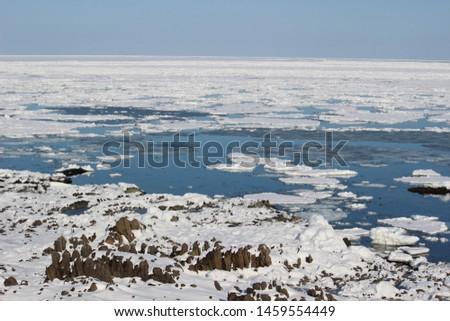 Winter seaside landscape of Okhotsk, Hokkaido, Japan #1459554449